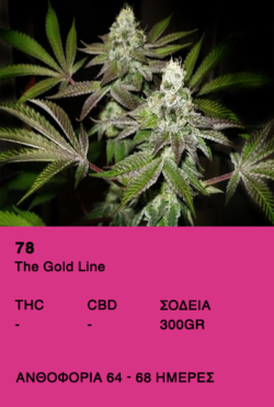 78-The Gold Line